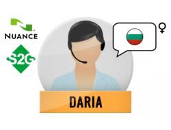 S2G + Daria Nuance Voice