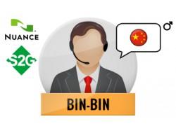 S2G + Bin-Bin Nuance Voice