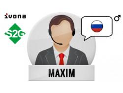 S2G + Maxim