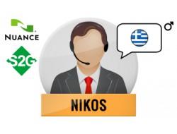 S2G + Nikos Nuance Voice