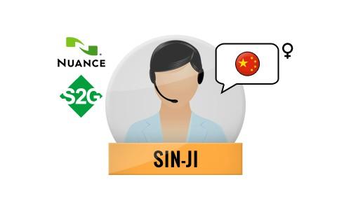 S2G + Sin-Ji Nuance Voice