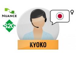 S2G + Kyoko Nuance Voice