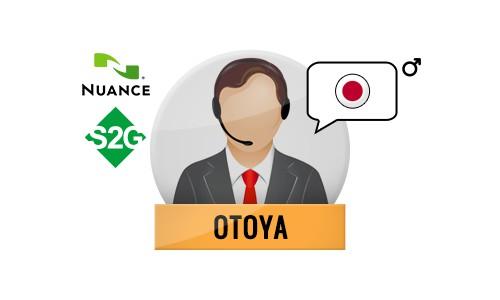 S2G + Otoya Nuance Voice